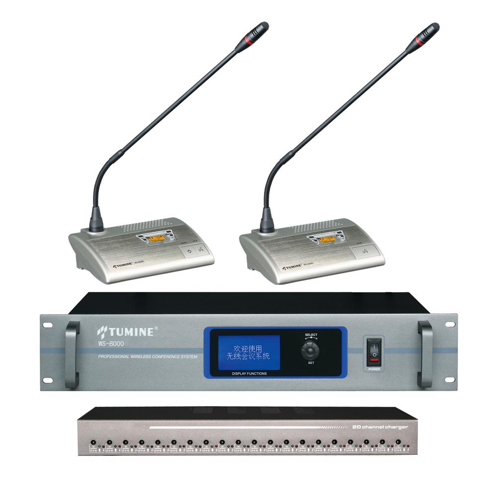 无线会议系统系列